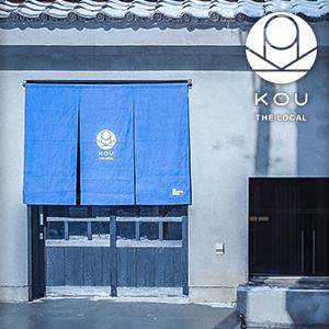 小樽サービスアパートメントKOU